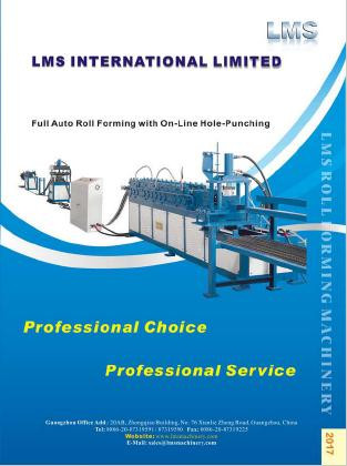 LMS Roll Forming Machine Catalogue