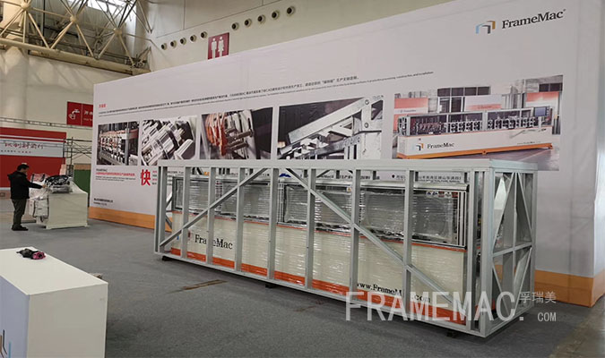 FrameMac, waiting for you on China Wuhan International Building Technology Expo